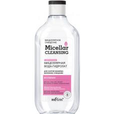 Вода-гидролат мицелярная для снятия макияжа Бережное очищение, 300мл
